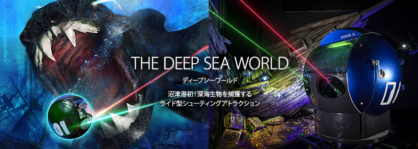 THE DEEP SEA WORLD