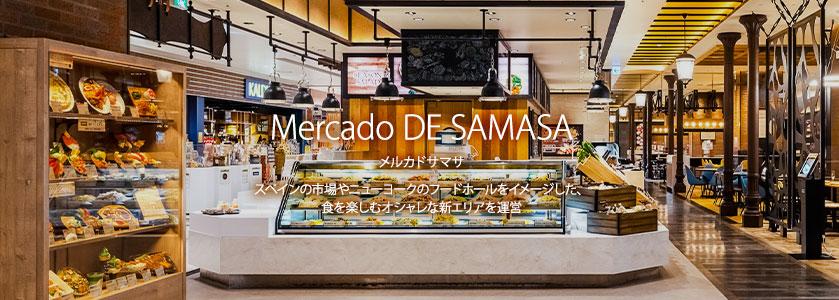 Mercado DE SAMASA